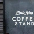 早起きがちょっと楽しみになるかも?代々木の個性派コーヒースタンド。